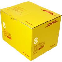 express easy box 8